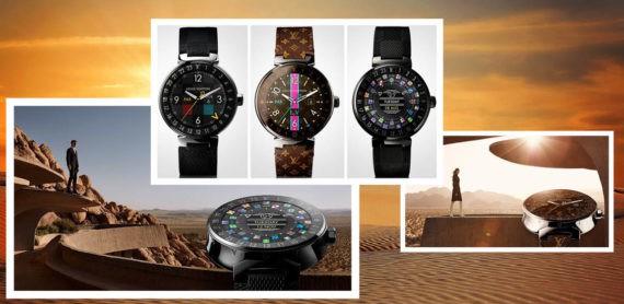 Smartwatch Louis Vuitton